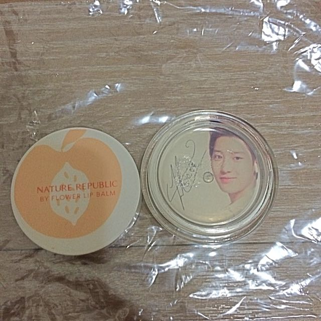 EXO 自然樂園 護唇膏