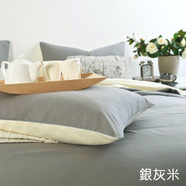 ['ml]雙色素色枕頭套74*48cm-26色可選