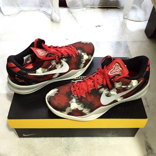 Original Nike Kobe 8 (milksnake)