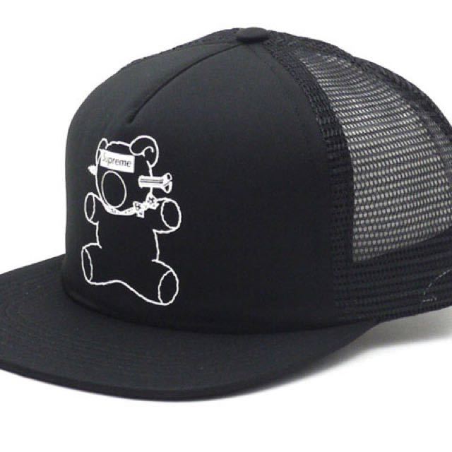 Supreme x Undercover Bear Trucker Cap 4f3c631c526
