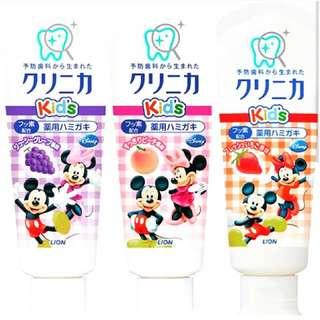 日本帶回🎌獅王兒童牙膏