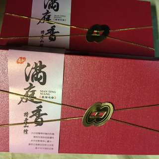 老山檀小盤香 永和元福香業各類香品批發零售