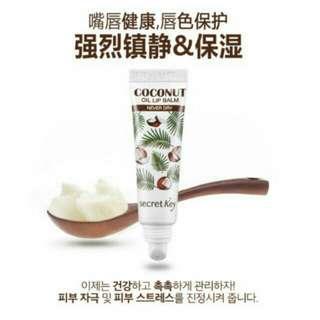 現貨🎀Secret Key高效保濕天然精油護唇膏🎀