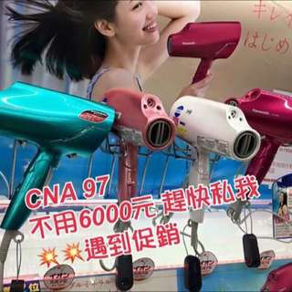 國際牌cna97吹風機 #桃紅 #粉紅色