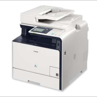 Canon Laser Colour Printer MF8580cdw