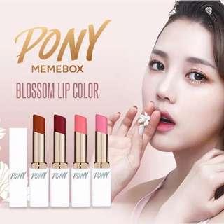 韓國PONY Memebox 春夏花漾霧面唇膏口紅