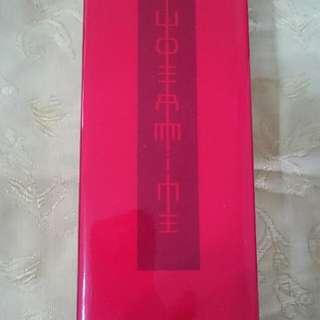 (免運費)原價2200全新Shiseido資生堂紅色夢露風華版正貨200ml明星產品保養聖品