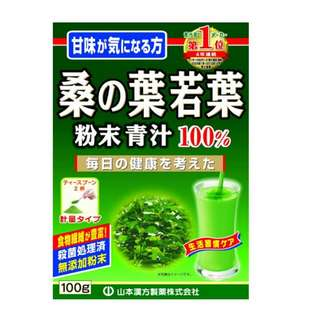 日本山本漢方100%桑葉若葉青汁茶粉