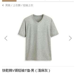 快乾棉V領T恤