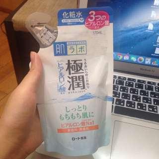 極潤化妝水補充包