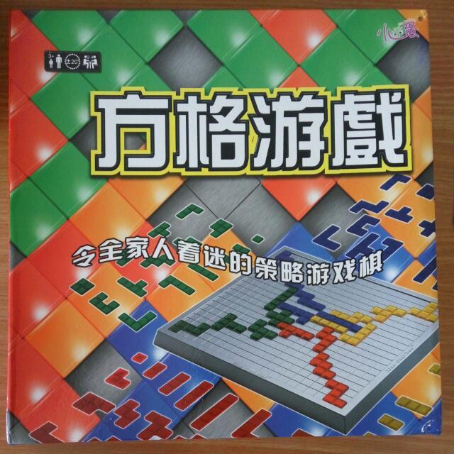 方格遊戲 桌遊