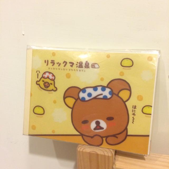 絕版 懶懶熊 便條紙