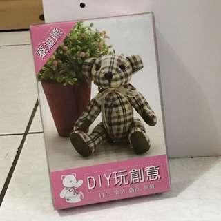 泰迪熊 DIY材料包