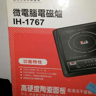 IH-1767上豪微電腦電磁爐(黑)