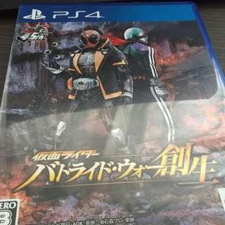 Kamen Rider Battride War Genesis JAP (pending)