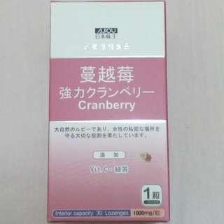 ♥《日本味王》強效蔓越莓錠 30粒/瓶 全新盒裝