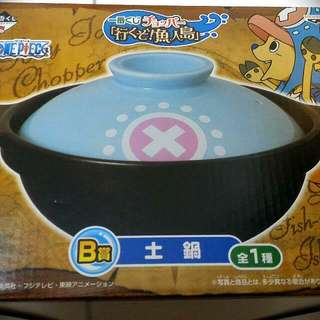 One Piece ~海賊王~ 喬巴 ~土鍋~ 陶鍋~ 悶燒鍋~