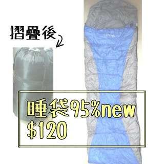 藍色睡袋(上course係camp site用過一次)