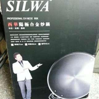 待匯款~西華陽極合金炒鍋(含運)