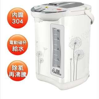 鍋寶節能電動熱水瓶4.8L