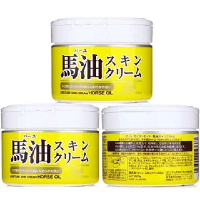 ✨ 現貨 ✨ 天然馬油保濕潤膚乳霜