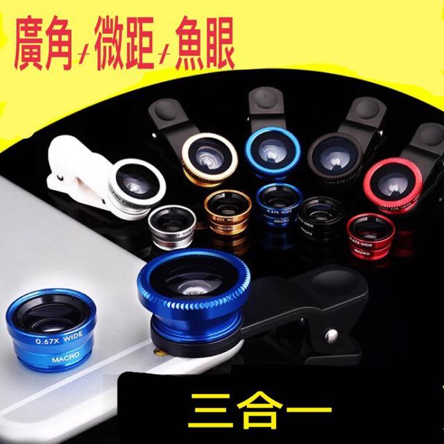 手機 魚眼/廣角/微距特效鏡頭➕贈收納套