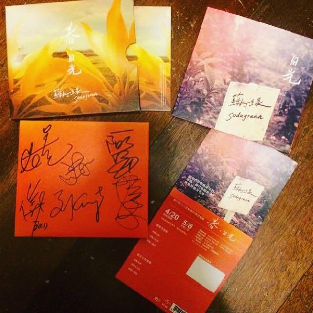 (已保留)蘇打綠 春日光 簽名專輯 單曲 阿福面紙