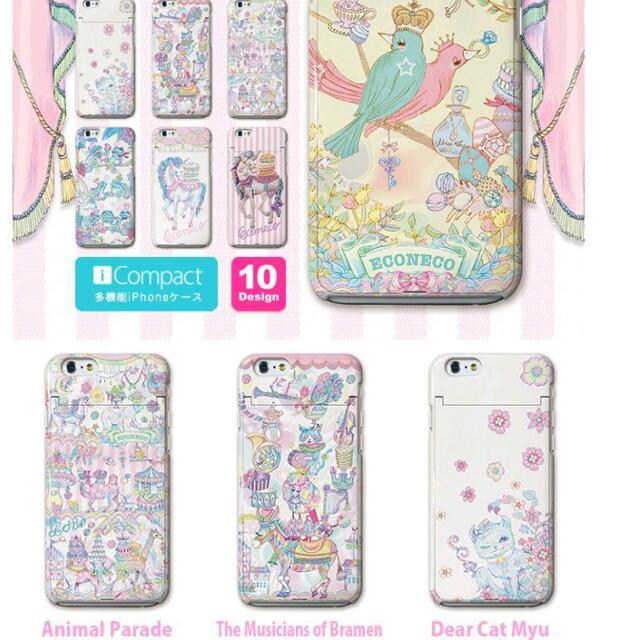Econeco 日本繪子貓 Iphone 6 6s 多功能手機殼 硬殼 二手