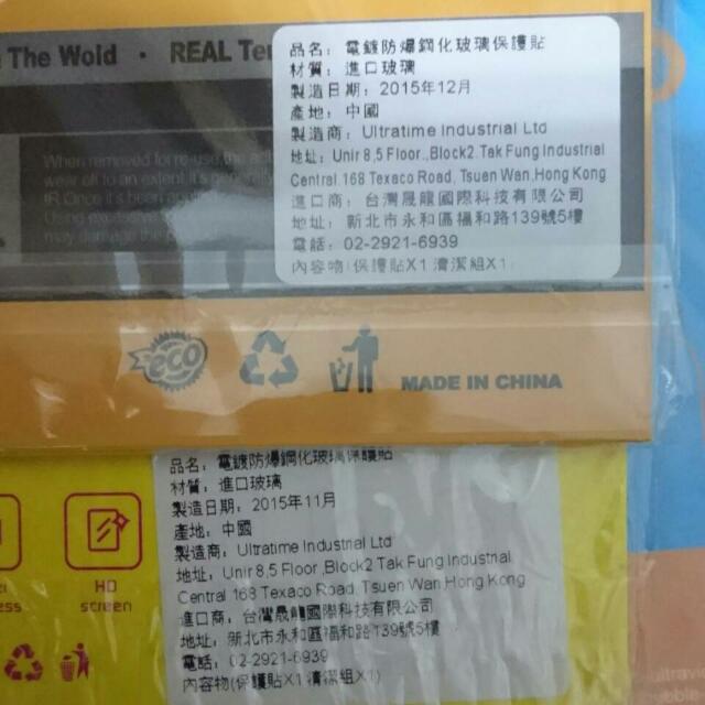 9H極薄0.32鋼化防爆玻璃保護貼