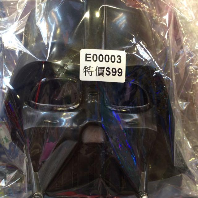 星際大戰...黑武士面具