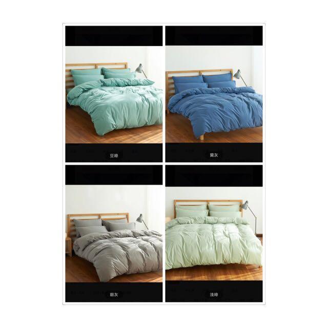 質感單色床套組四件