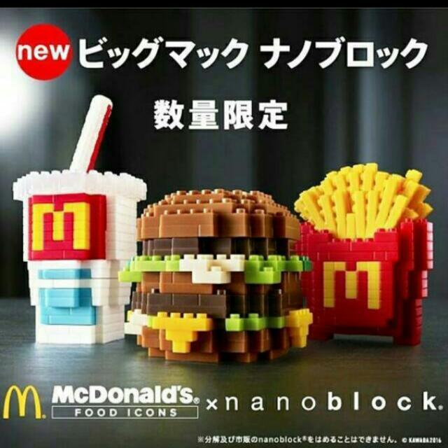 日本麥當勞限定積木樂高