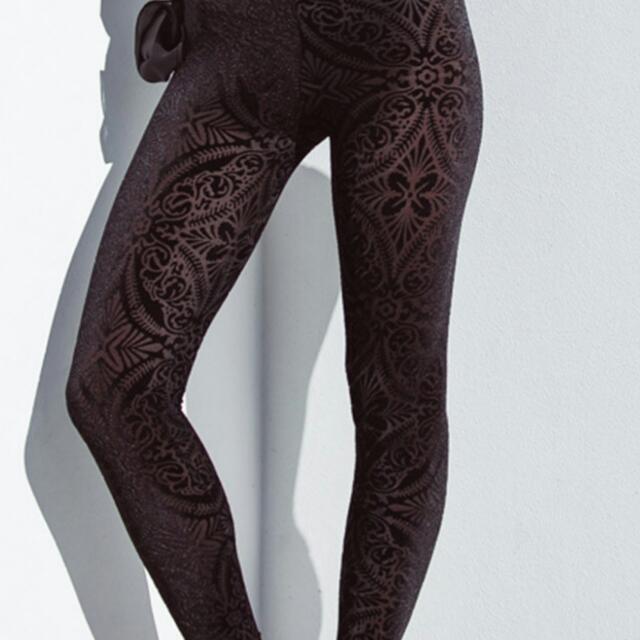 BlackMilk Leggings