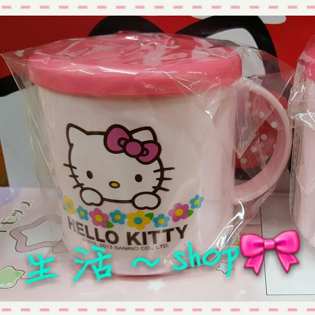 Hello kitty 有蓋子漱口杯