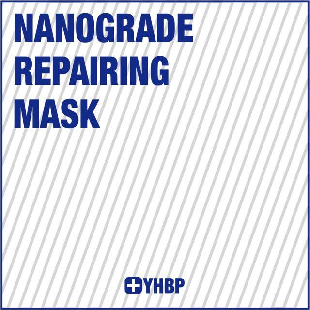 YHBP 奈米急效修護面膜 Nanograde Extreme Repairing Mask