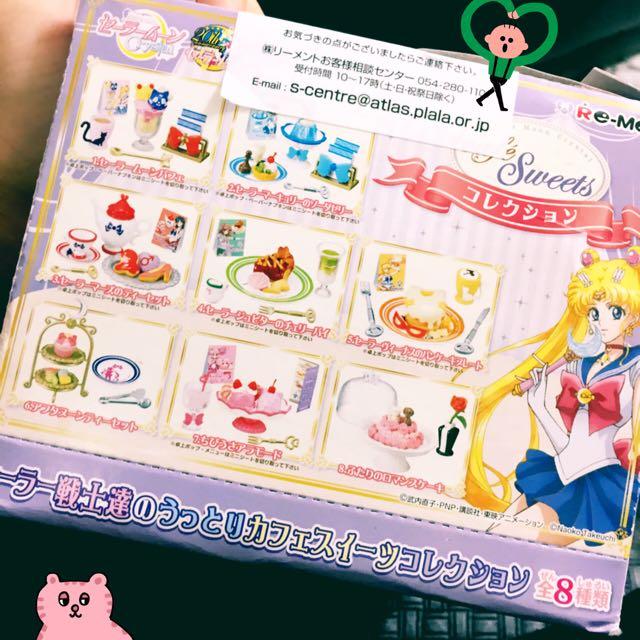 絕版 Re-ment 美少女戰士 盒玩 食玩