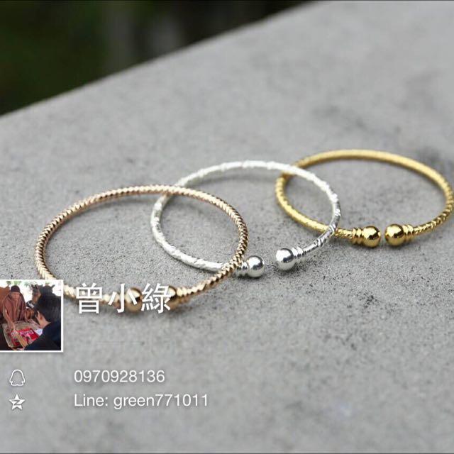 Naga開運手環