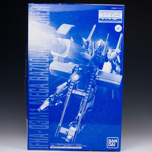 P-Bandai: MG 1/100 Mega Bazooka Launcher