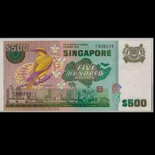 Singapore Bird Series $500 A/1 AU
