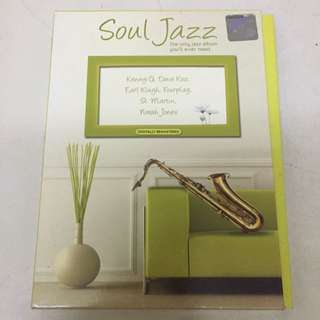 Soul Jazz - The Only Jazz Album You'll Ever Need