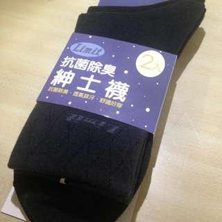 竹炭經典紳士襪