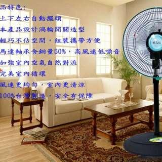 🌌晶工牌💦365°超靜音循環涼風扇👏