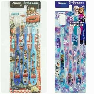 日本SKATER幼兒牙刷