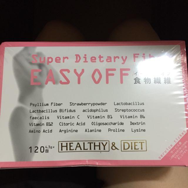 🇯🇵日本食物纖維(健康減重)