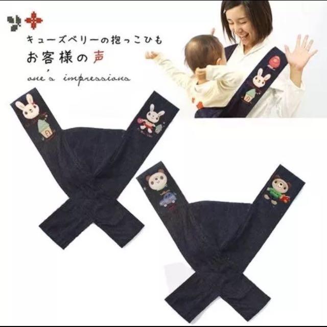 🔺風靡日韓🔺袋鼠寶寶交叉嬰兒背袋
