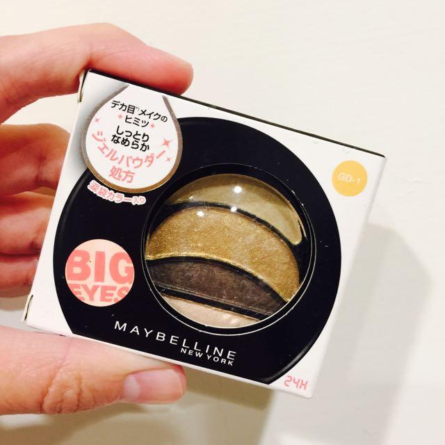 maybelline 極致大眼訂製四色眼彩盤
