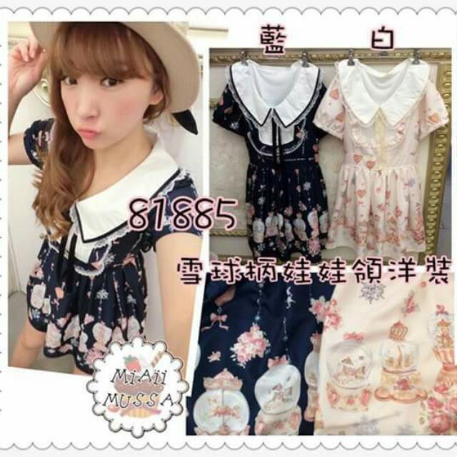 Mussa Miaii 雪球柄娃娃洋裝 日系裙子