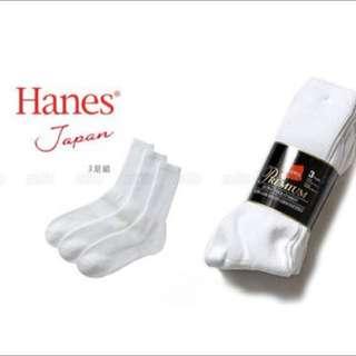 Hanes 白襪 白長襪 白色 襪子