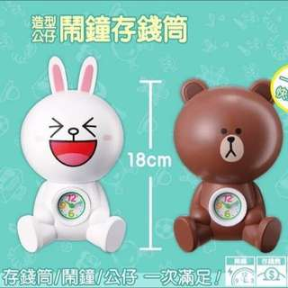 【LINE FRIENDS 超大立體公仔時鐘存錢筒/現貨】熊大/兔兔