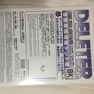 Deleter Kent Paper A4